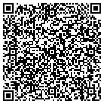 """QR-код с контактной информацией организации ООО """"КровляСити"""""""