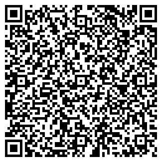 QR-код с контактной информацией организации ИП Кульга