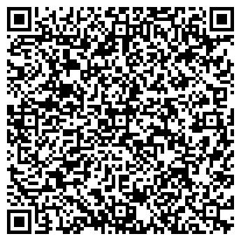 QR-код с контактной информацией организации S.Anselmo