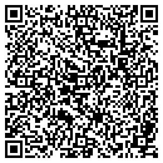 QR-код с контактной информацией организации ООО NBT