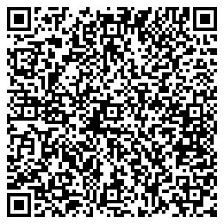 QR-код с контактной информацией организации Общество с ограниченной ответственностью ООО «Ваулин»
