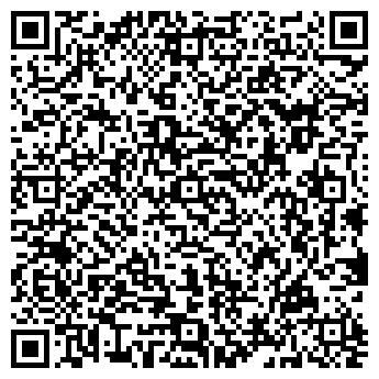 QR-код с контактной информацией организации АльянсДрев