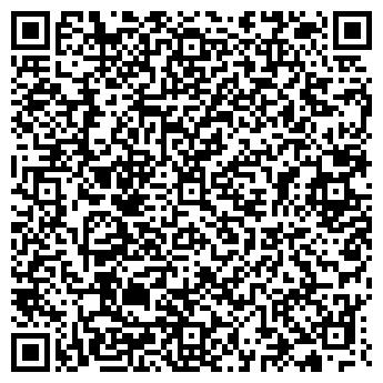 QR-код с контактной информацией организации ТОВ АФ Гелиантус