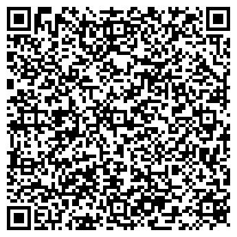 QR-код с контактной информацией организации Сердж, ЧУП