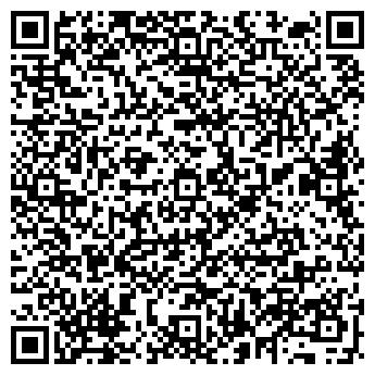 QR-код с контактной информацией организации Бяхов А. А., ИП