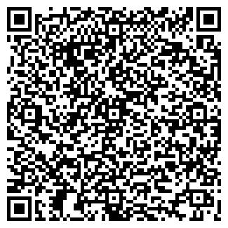 QR-код с контактной информацией организации ОАО СУ-141