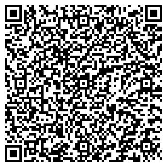 QR-код с контактной информацией организации Вудкрафт, ООО