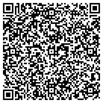 QR-код с контактной информацией организации Терсь, ОДО