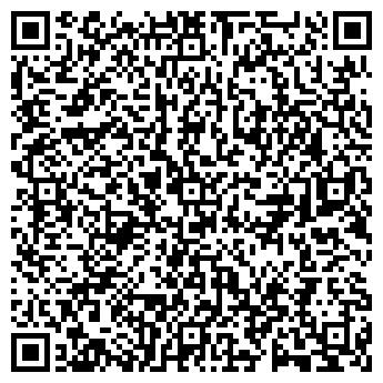 QR-код с контактной информацией организации Альвитастрой, ЧУП