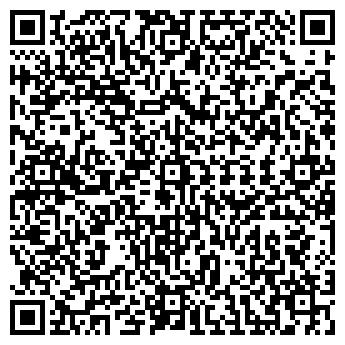 QR-код с контактной информацией организации ДАКРОСА, ООО