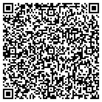QR-код с контактной информацией организации РудБуд, ЧТУП