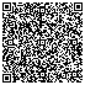 QR-код с контактной информацией организации Эсгитинторг, ЧУП
