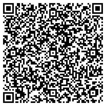 QR-код с контактной информацией организации Автоеврострой, ООО