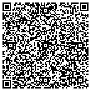 QR-код с контактной информацией организации Гродненский КСМ, ОАО