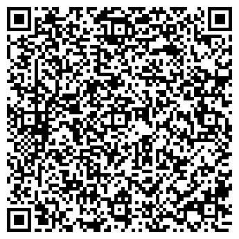 QR-код с контактной информацией организации СТАРС