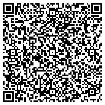 QR-код с контактной информацией организации Митада-торг, ЧТУП