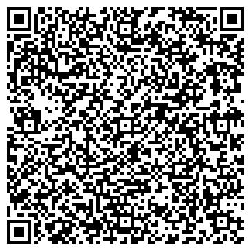 QR-код с контактной информацией организации Бригман Окна, СООО