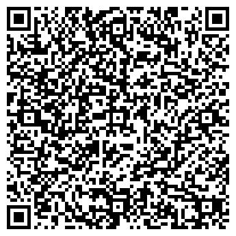 QR-код с контактной информацией организации СК Пионер, ООО