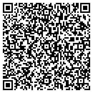 QR-код с контактной информацией организации Бастас, ООО