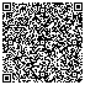 QR-код с контактной информацией организации Люкс, ОДО
