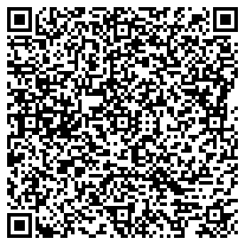 QR-код с контактной информацией организации Абориген, ТЧУП