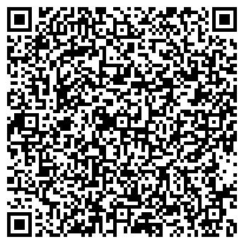QR-код с контактной информацией организации Бетонбай (Бетонby), ИП