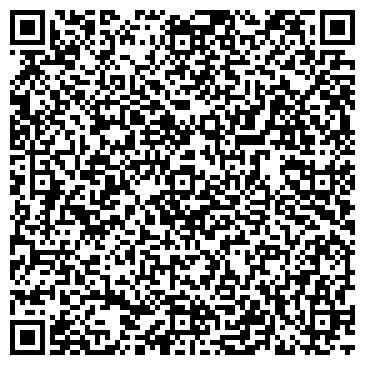 QR-код с контактной информацией организации Дорстроймонтажтрест, РУП