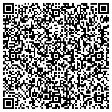 QR-код с контактной информацией организации Диском, ООО СП