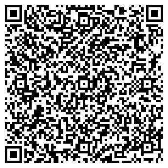QR-код с контактной информацией организации Славгранит, ЧТПУП
