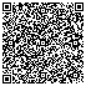 QR-код с контактной информацией организации Кончиц Т. Е., ИП