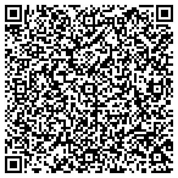 QR-код с контактной информацией организации УРСА Евразия, ООО Представительство в РБ