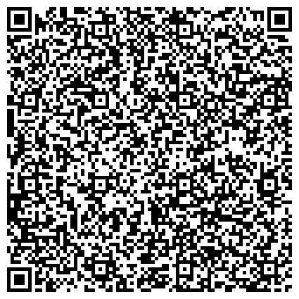 QR-код с контактной информацией организации Горынский комбинат строительных материалов, Филиал ОАО Минский ЗСМ