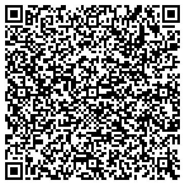 QR-код с контактной информацией организации Аурум Групп, ЧТУП