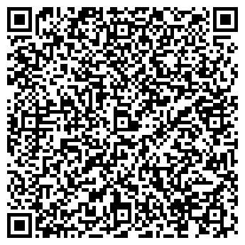 QR-код с контактной информацией организации Харвест, ООО ТД