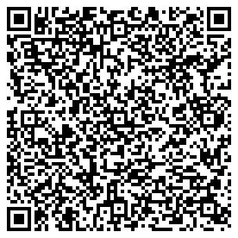 QR-код с контактной информацией организации Шклярус, ООО