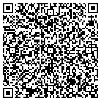 QR-код с контактной информацией организации Хозмаркет, ОДО