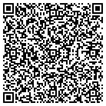 QR-код с контактной информацией организации ЧТУП Эрфольг