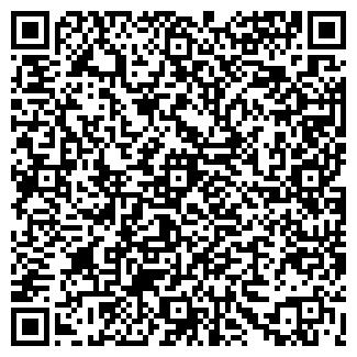 QR-код с контактной информацией организации Часник