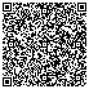 QR-код с контактной информацией организации 'Эко-Флор ООО'