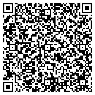QR-код с контактной информацией организации Общество с ограниченной ответственностью ООО «Радиант»