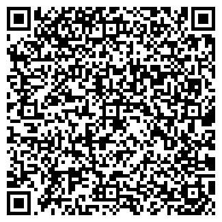 QR-код с контактной информацией организации Общество с ограниченной ответственностью Протекс-С