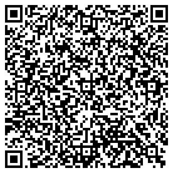 QR-код с контактной информацией организации Общество с ограниченной ответственностью ООО «Танак»