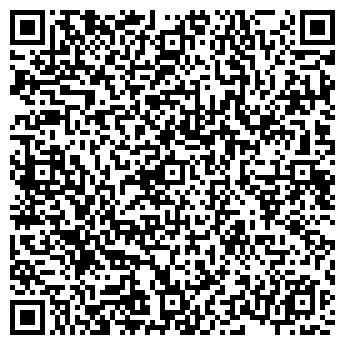 QR-код с контактной информацией организации Камбио ООО
