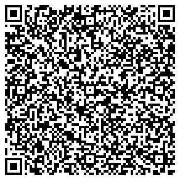 QR-код с контактной информацией организации ЧП Воловенко