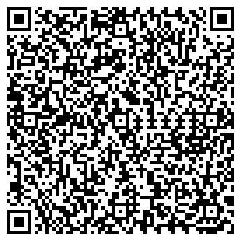 QR-код с контактной информацией организации АРТИНЕЛ, ООО