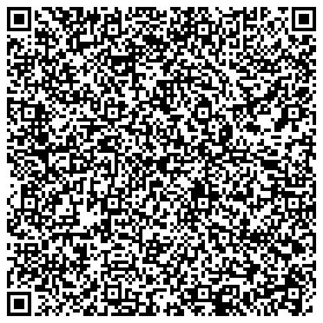 QR-код с контактной информацией организации АО Московский ордена Трудового Красного Знамени научно-исследовательский радиотехнический институт