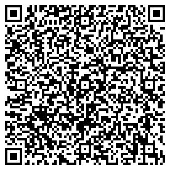 QR-код с контактной информацией организации ООО ГЕРБАС МРС
