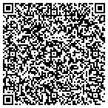 QR-код с контактной информацией организации ООО СТРОЙРЕМКОМПЛЕКС АЗС