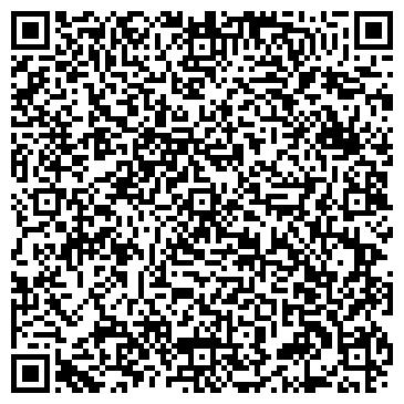 QR-код с контактной информацией организации МИР КОМПЬЮТЕРНЫХ ТЕХНОЛОГИЙ ТОО