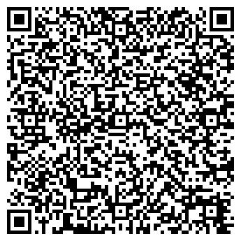 QR-код с контактной информацией организации ФАТИНИЯ